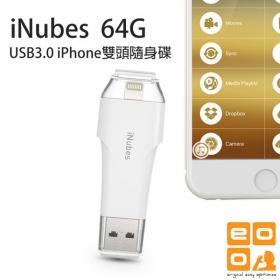 【OEO iNubes USB3.0 iPhone雙頭隨身碟...